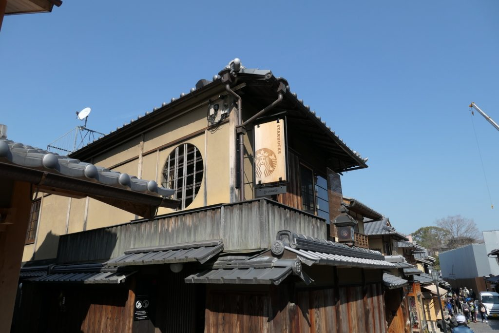The Starbucks in one of the older parts of Kyoto, Japan, blends in with the surrounding architectural style