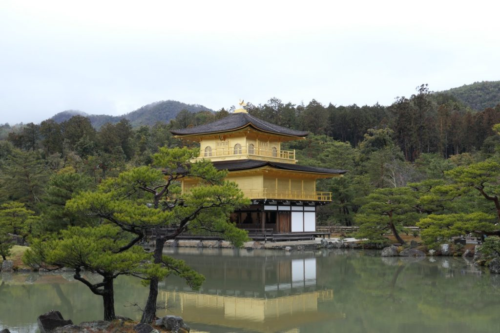 Kinkaku-ji 'Golden Pavilion'