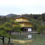 The Golden Pavilion Kinkakuji