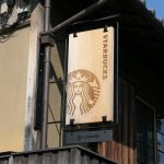 Close up of the signage outside a Starbucks in Kyoto that blends in with the local architectural style
